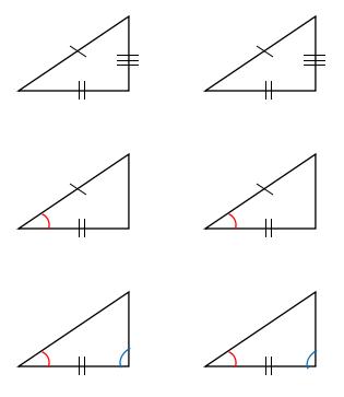 三角形の合同