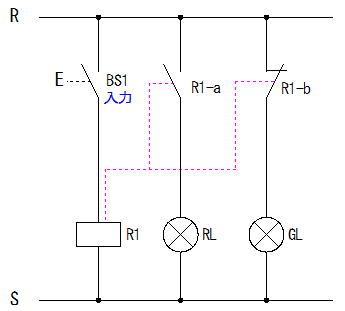 切り替え回路のシーケンス回路図