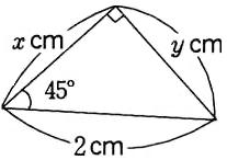 三平方の定理4