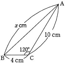 三平方の定理6