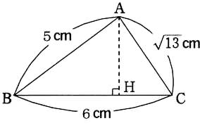 三平方の定理7