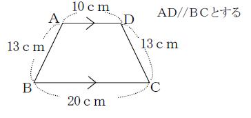 三平方の定理9
