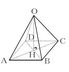 三平方の定理11
