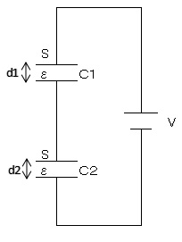 コンデンサーの直列