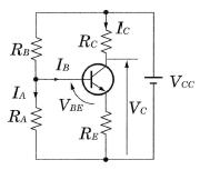電流帰還バイアス回路の等価回路