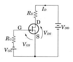 接合形FETの固定バイアス回路