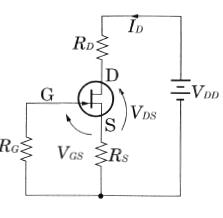 接合形FETの自己バイアス回路
