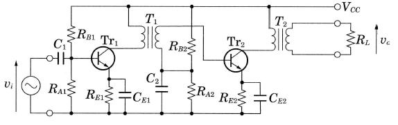 トランス結合増幅回路