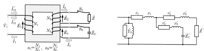 三巻線変圧器