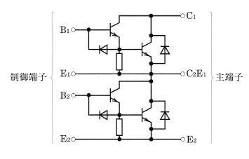 トランジスタを用いたパワーモジュールの例