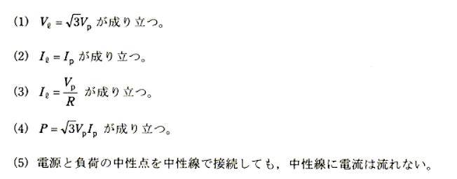 2010年(平成22年)問9