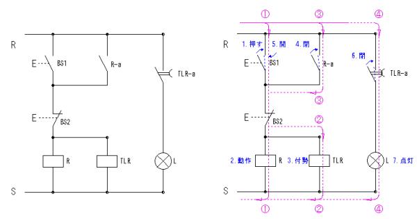 オンディレータイマー回路(遅延回路)