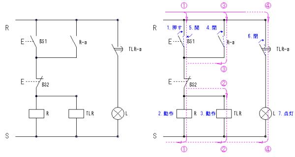 オフディレータイマー回路(遅延回路)